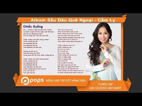 Album Sầu Đâu Quê Ngoại - Cẩm Ly