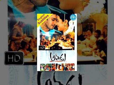 Athadu Full Movie - HD