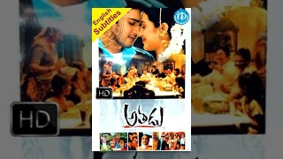 Athadu Full Movie - HD