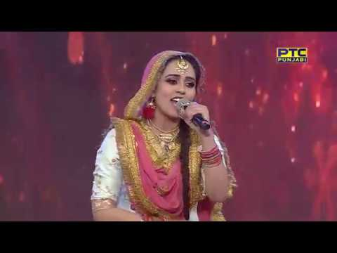 Folk Round | Voice Of Punjab 9 Grand Finale (2/10)