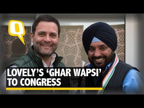 Was An Idelogical Misfit in BJP: Arvinder Lovely Rejoins Congress  The Quint