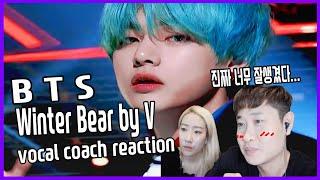 BTS 방탄소년단 뷔 Winter Bear by V Kpop vocal coach reaction 보컬트레이너 리액션
