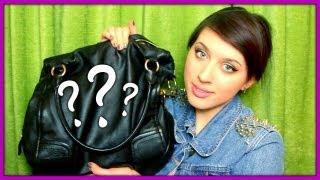 Что в моей сумке?