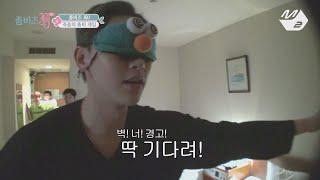 [JustBeJoyful JBJ] #4 JomBieJ_Zombie Game in hotel room Ep.4