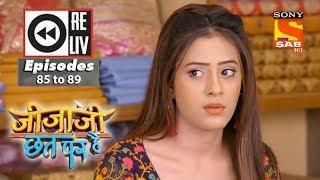 Weekly Reliv - Jijaji Chhat Per Hai - 7th May to 11th May 2018 - Episode 85 to 89