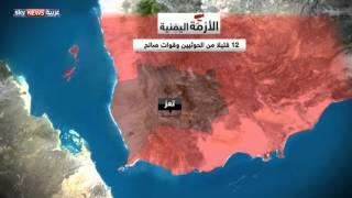 اليمن.. نشاط ميداني وجمود سياسي