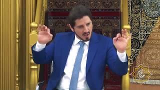 ماذا يستفيد الله من تعذيب الكافر أو الملحد في جهنم - عدنان إبراهيم