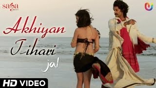 "Jal Movie ""Akhiyan Tihari"" Full Song - Ustab Ghulam Mustafa Khan 