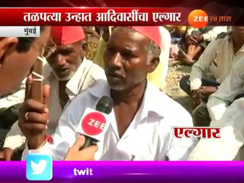 Mumbai,Azad Maidan Farmers Agitation In High Temperature For Their Demands