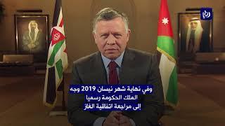 أسبوعان يفصلان المملكة عن بدء العمل باتفاقية الغاز مع الاحتلال (17-12-2019)
