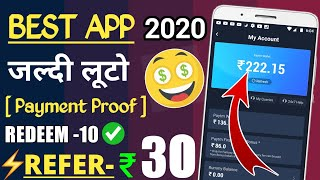 Earn ₹185 Daily | New Earning App 2020 With Payment Proof | Best Earn Money Apps
