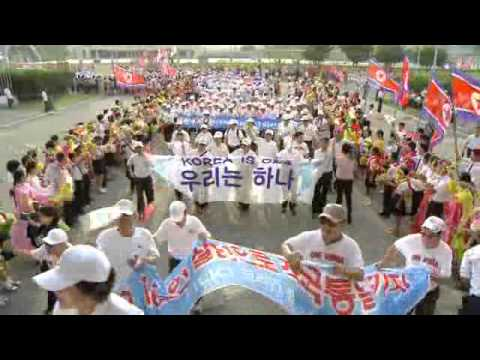 Joint Meeting for Peace and Reunification of Korea - Pyongyang, North Korea
