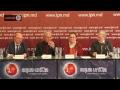 Conferinţe IPN [HD] |  Deschiderea listei candidaţilor pentru alegerile parlamentare 2018