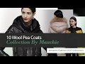 10 Wool Pea Coats Collection By Maxchic Amazon Fashion 2017 Collection