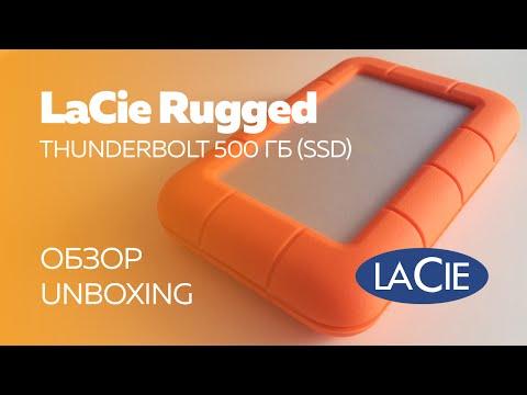 Обзор диска LaCie Rugged SSD 500GB Thunderbolt КОНКУРС