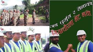 Dhurmus Suntali Rebuild Giranchaur Update 7 (जब नेपाली सेना गिरान्चौर पुग्यो)