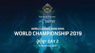 #MLBBM1World #MLBB ယခုထုတ်လွှင့်မှု: MLBB World Championship 2019 Day 6 Playoffs 2