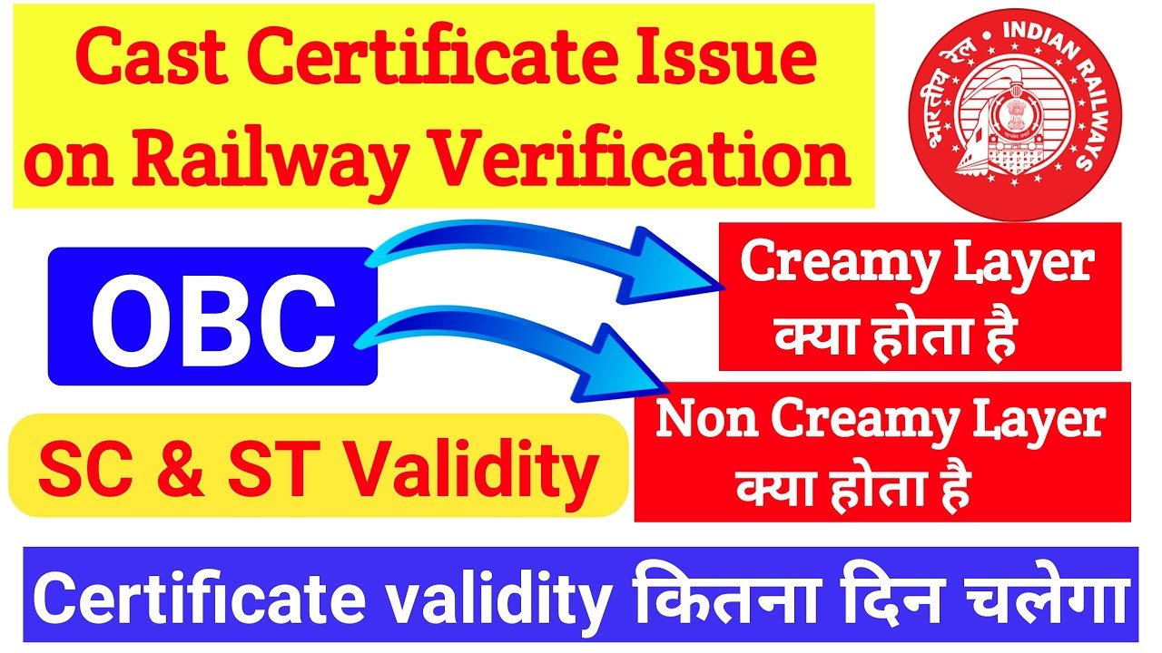Railway Caste Certificate Verification Issue on Group- D & ALP  OBC & SC/ST  Certificate Issue On RRB