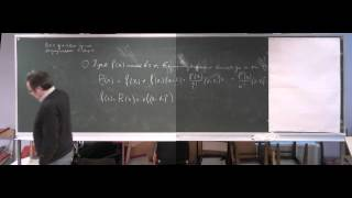 Анализ-1 лекция 9 НМУ С.М. Гусейн-Заде