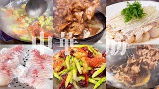 圧倒的美味さの中国料理調理動画  Super Tasty Chinese Cooking Video