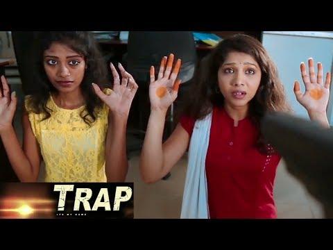 Trap Telugu Short Film 2018