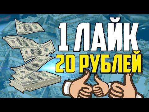 Лучший способ заработать школьнику в Интернете Без Вложений  4000 рублей в месяц
