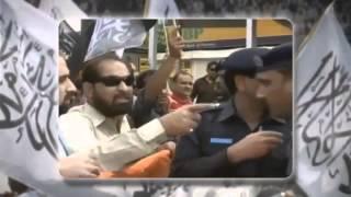 Обращение ученных Ислама к народу Пакистана 1