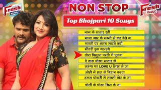 2019 का Top 10 Bhojpuri Songs || नॉन स्टॉप सुपरहिट भोजपुरी लोकगीत || All Superhit Bhojpuri Gana