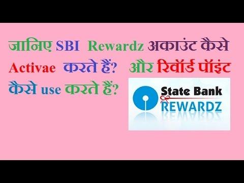 How to activate SBI rewardz/ how to use SBI reward points ...