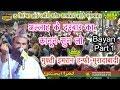 Mufti Imran Hanfi Muradabadi Part 1,15 September 2019 Sharfabad Farukkhabad HD India