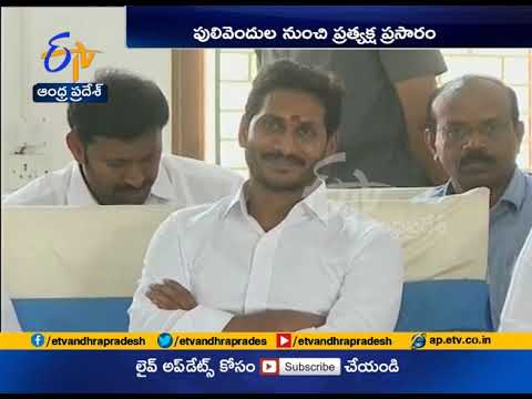 YS Jagan prays