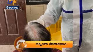 8 PM | ETV 360 | News Headlines | 11th August  2020 | ETV Telangana