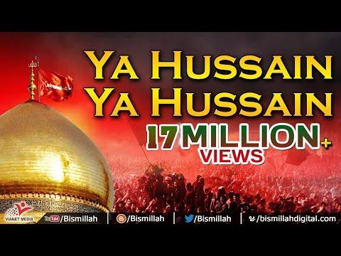 Ya Hussain (Gham e Hussain Manana Bahut Zaroori Hai) | Karbala Qawwali Song 2017 | Bismillah