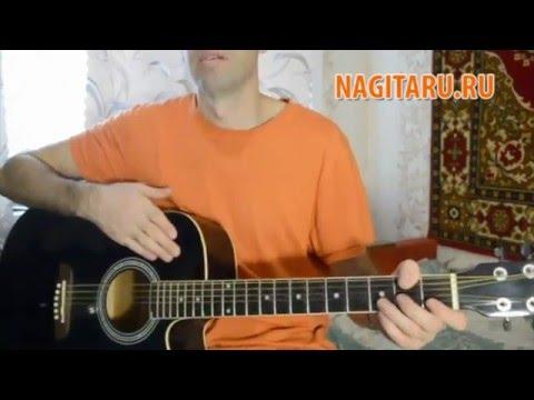 Баста - Выпускной (Медлячок) РАЗБОР - аккорды без баррэ 🎸 школа гитары