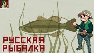 Русская Рыбалка 4 - оз.Куори Первые впечатления от спиннинга