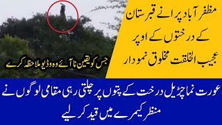 Churail In Muzaffarabad | Thrilling story | Graveyard
