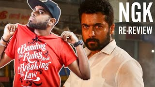 NGK Movie Re-Review - NGK Story Has So Many Secrets ? | Marana Honest Re-Review 🤪 | Enowaytion Plus
