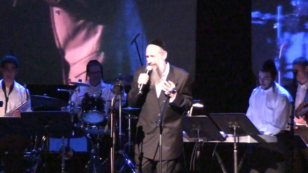MBD Singing Malachei Rachamim
