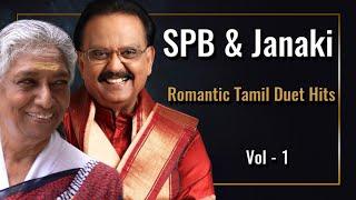 SPB And Janaki Hits in Tamil Vol -1 | SuperHit Songs | SPB Hits | Janaki Hits | Tamil Songs