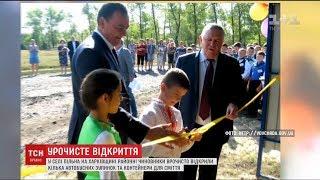 На Харківщині керівники району урочисто відкрили автобусні зупинки та сміттєві контейнери