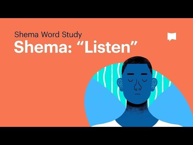 Word Study: Shema -