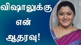 Producer Council Election 2017 | 'I will Support Only Vishal' Says Actress Kushboo Sundar C