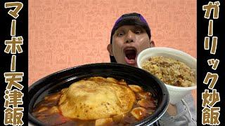 【大阪王将】最早「餃子屋」さんではなく「炒飯屋」さんと言っても過言ではない!?充実のご飯系メニューでシビれる系オジサン…