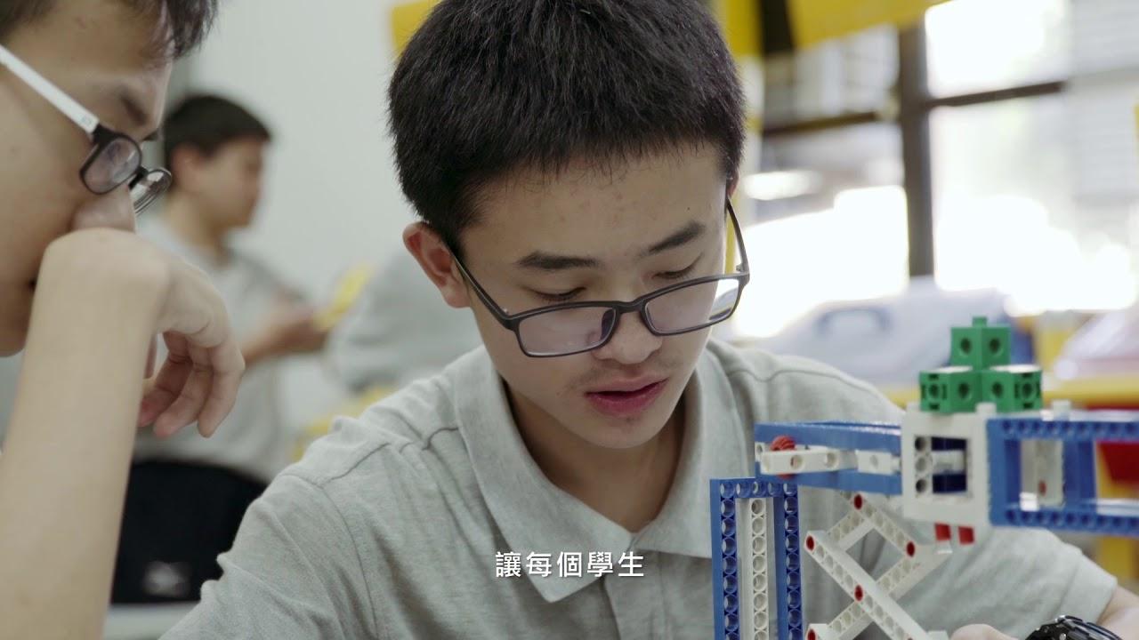 2018 基隆二信中學簡介影片 - YouTube