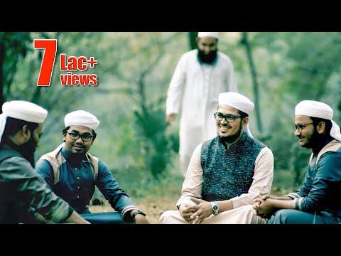 Maula Ya Salli With English Subtitle | Most Popular Qasidae Burda Shareef | No Music Arabic Nasheed