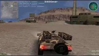 Humvee Assault концовка
