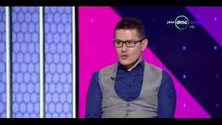 حصاد الاسبوع - احمد عفيفي : مافيش مقارنة بين حازم امام وحمدي النقاز