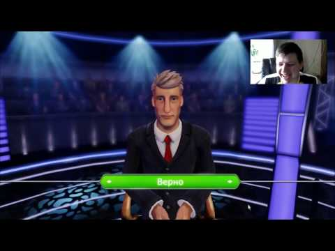 Летсплей. Who Wants To Be A Millionaire? Special Editions #1