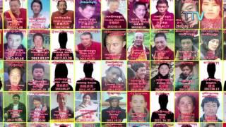 'Tibet this Week,' -June 9, 2017