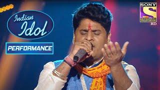 Nitin के गाने से मंत्रमुग्ध हुई Audience | Indian Idol Season 10